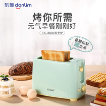 Toaster home Breakfast toast Machine 2 piece Donlim Dongling TA-8600 mini grille-pain automatique