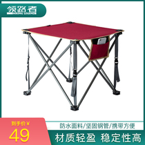 Outdoor tables pliantes et chaises aluminium alliage ménage portable camping oxford chiffon tables de pique-nique et chaises self-driving champ table à manger