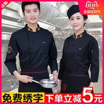 Chef workwear long sleeve Autumn Winter black male Chinese style plus-size hotel catering kitchen chef clothing long sleeve cotton