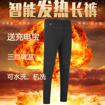 Smart heating cotton pants men and women heating charge winter plus cashmere thermostat USB pants electric heating warm knee pants