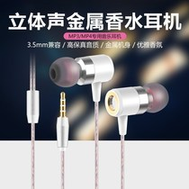 Line shield T9 good sound quality in-ear metal bass MP3 MP4 MP5 song headphones earplugs