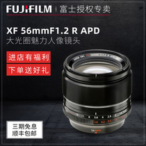 Fujifilm Fuji XF 56mm F1 2R APD Cosco fixed focus micro single lens genuine