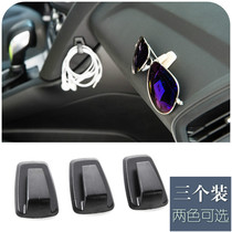 Car Mini car convenient hook car with adhesive Hook 3 car car domestic garbage bag sticky hook