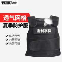 Tuhu summer light and thin anti-cut vest tactics armor breathable soft anti-sting clothsecurity defense anti-riot clothing light
