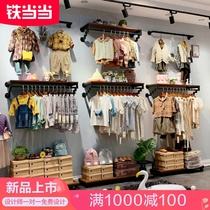 Childrens clothing store display stand wall hangers combination hangers childrens clothing store decoration on the wall shelves