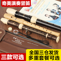 Chimei clarinet Alto British senior playing adult eight hole F tune baroque German treble wooden G student