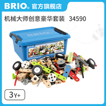 brio mechanical master creative diy childrens hands-on disassembly screw assembly disassembly boy childrens toys