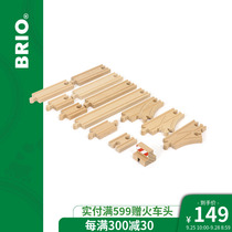 Brio Train Track Initial Set Extended Pack Wood Rail Car Toy Accessories Boy Puzzle Model Simulation.