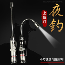 Magnet bait lamp fishing lamp night fishing lamp bait lamp with magnetic bait lamp infrared clip-on pull bait lamp accessories.