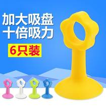 Silicone free punch shutter suction collision door suction door door stopper rubber suction fixed rear wall