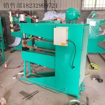 UN-125 pneumatic welding machine spot welding machine iron plate galvanized steel plate welding machine