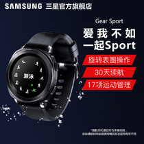 Samsung Samsung Gear Sport smart watch Smart wear sports waterproof watch