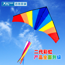 Baite kite Weifang kite brand breeze easy to fly umbrella cloth rainbow triangle kite reel children easy