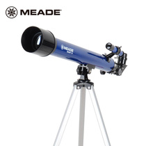 Mead astronomy telescope professional stargazing 10000 space astronomy students space Deep Space times children entry level