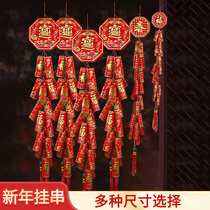 2019 New Year supplies spring festival firecrackers decorations New Year goods pendant Fuzi Chinese knot firecrackers door living room ornaments
