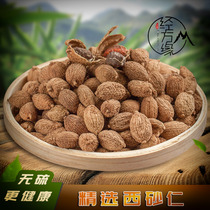 Chinese herbal medicine amomum Yunnan shrink sand honey green shell sand West amomum shell qualities without sulfur 250 grams men by the side edge