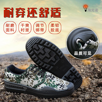 Camouflage Labor shoes site emancipation shoes men wear-resistant canvas labor rubber shoes military training shoes outdoor anti-skid shoes new