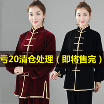 Tai Chi Clothing female gold velvet new male middle-aged Chinese wind tai chi practice martial arts clothing autumn and Winter Warm thickening