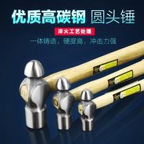 Department round head hammer wooden handle Hammer Hardware Tools Home hand hammer small hammer nipple hammer woodworking installation hammer milk