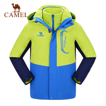 Camel outdoor jackets autumn and winter boys three-in-one warm jackets windproof waterproof sports ski suit