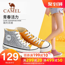 Camel 2019 new canvas shoes female color stitching fine shiny eyes mandarin duck shoes Korean wild casual college