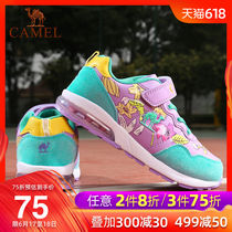 Camel childrens shoes autumn and Winter new girls sports shoes childrens printing cushioning cushion shoes childrens non-slip running shoes