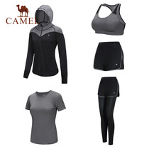 Camel sportswear suit female gym yoga clothing autumn and winter running tight fitness clothing long sleeve 2019 New