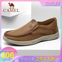 Camel leather mens shoes summer 2019 new fashion sets of leather shoes lightweight Carrefour shoes breathable casual shoes