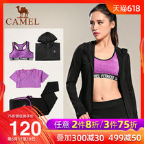 Camel sports suit yoga clothing womens knit four-piece jacket T-shirt underwear trousers fitness sports equipment