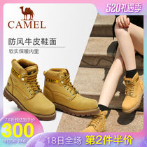 Camel boots 2018 autumn and Winter new leather boots Martin boots Women warm boots boots boots couple small yellow boots