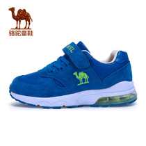 Camel childrens shoes outdoor spring comfort childrens running shoes Boys Girls damping leather sports shoes air cushion running shoes