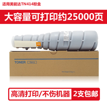 Xin day printing for Konica Minolta 423 toner TN414 powder box bizhub363 423 toner cartridge