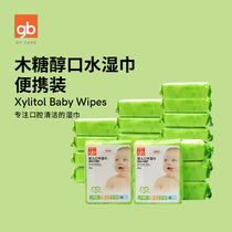 gb good child baby linges baby newborn hand mouth linges 25 * 20 portable pack portable