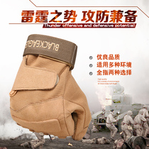 Mirage special forces tactical full finger gloves outdoor riding combat combat non-slip wear-resistant mountaineering fishing gloves male