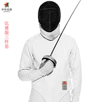 Fencing Equipment Fencing Competition clothing 350N can participate in the national competition CE Certification