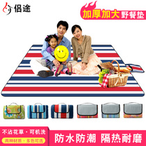 Companion meal pad moisture-proof pad outdoor picnic camp beach tent mats waterproof thickening plus velvet cushions picnic cloth