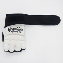 Karate gloves karate gloves karate gloves karate gloves karate gloves karate gloves karate gloves karate gloves karate gloves karate gloves karate gloves karate gloves karate gloves karate gloves karate gloves karate gloves karate gloves karate gloves karate gloves karate gloves karate gloves karate gloves karate gloves karate gloves