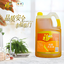 Fook Lam Moon Pure fragrant soybean oil 5L barrels of old-fashioned flat barrels of edible oil soybean oil baking oil rapeseed oil