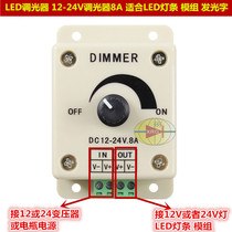 5050 3528 lamp with single color dimmer 12V 8A 24V universal voltage current regulation switch luminous word