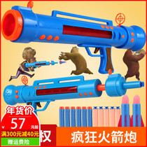 Bald Rocket cannon toys can fire bear infested toys gunfire 3-6-year-old boys.