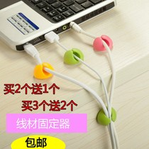 Data line fixed line mouse fixer cable network cable card wire fixed desktop finishing self-adhesive clip