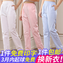 Nurse pants summer white thin section Blue large size elastic waist female Doctor trousers nurse pink winter work pants