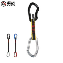 Xinda 2018 climbing fast hanging straight curved door with quick hanging professional outdoor climbing buckle pioneer climbing Protection main lock