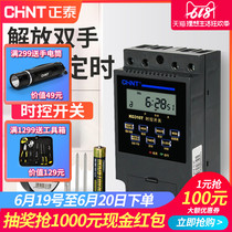 Zhengtai timing switch Billboard time controller automatic power-off 220v microcomputer time control kg316t