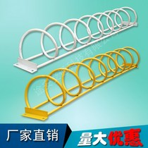 Round bicycle parking rack placed frame spiral parking card parking rack electric car lock parking rack