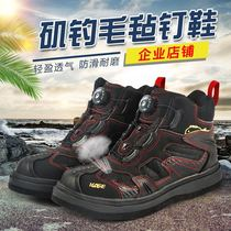 Kath fishing shoes fishing shoes on the reef waterproof non-slip upstream Creek ultra-light breathable wear-resistant summer mens felt shoes