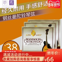 M221 mandolin mandolin strings mandolin strings set of eight strings