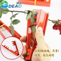Rose thorn thorn flower shop thorn pliers Iron Rose Thorn clip thorn tool flower shop materials