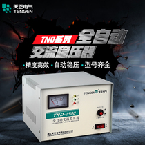 Tianzheng Electric Single-Phase Regulator TND-0.5123456789KVAw Fully Automatic AC Home Power 220V