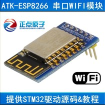 Directory of Microcontroller development boards Online Shopping at
